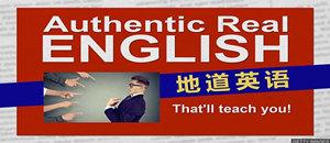 BBC地道英语